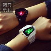 電子手錶  時尚創意飛機LED兒童電子錶鬧鐘情侶運動學生男女手錶【父親節小禮】