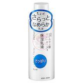 日本 CHIFURE 乳液(清爽型)150ml【小三美日】