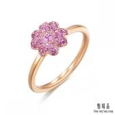 點睛品Fingers Play系列 18K玫瑰金粉紅色藍寶石戒指