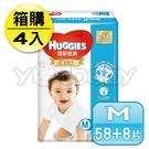 好奇 Huggies 耀金級 清新乾爽紙尿褲/尿布 M - 58+8片x4包