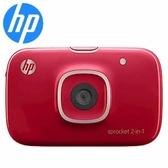 HP Sprocket 2in1 口袋相印機(艷夏紅)【下殺500↘登錄送500元】
