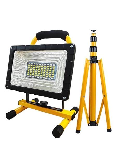 充電投光燈led強光超亮戶外照明燈工地野營露營手提家用應急燈