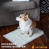狗狗用品吸水墊寵物尿片除臭尿墊加厚貓尿布【小橘子】