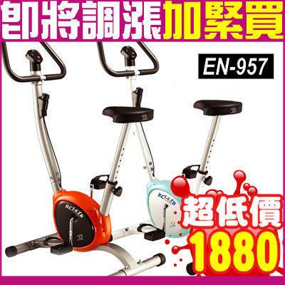 跑得快健身車腳踏車自行X美腿機器材BIKE運動另售折疊磁控飛輪車電動跑步機踏步機散步機臥式車