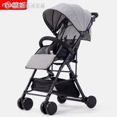 嬰兒推車 嬰兒推車超輕便攜可坐可躺折疊高景觀嬰兒童車寶寶BB手推傘車igo【搶滿999立打88折】