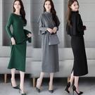 兩件式裙裝 2020秋季新款時尚氣質女神范休閒減齡針織修身中長款洋裝兩件套-米蘭街頭