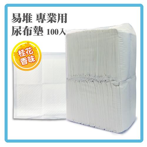 【力奇】易堆 專業用寵物尿布墊-桂花香味 100入(33*45cm) -3包內可超取(H003A24)