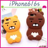 Apple iPhone6/6s 4.7吋 Plus 5.5吋 Ko系列搞笑人物手機套 呆萌熊保護套 全包邊手機殼 立體保護殼 TPU