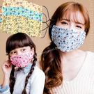 【Disney 】透氣平面舒適棉質口罩 ...