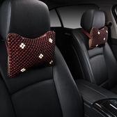 汽車夏季靠枕護頸枕頭車用座椅頸椎枕菩提子內飾用品四季木珠頭枕 英雄聯盟
