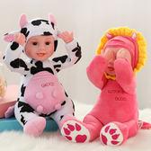 電動躲貓貓娃娃仿真娃娃嬰兒6-12個月軟膠會說話的洋娃娃寶寶玩具WY《端午節好康88折》