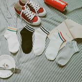 襪子女日繫春夏棉質短筒淺口防滑隱形襪清新短襪可愛時尚彩條襪子❥ 全館1元88折