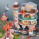 兒童最愛抖音玩具同款小火車軌道車停車場升降益智兒童男孩聲光停汽車大樓