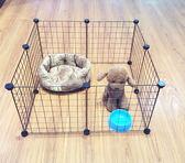 狗籠貓籠兔籠狗圍欄珊欄籠子泰迪博美貴賓貓咪小型犬寵物摺疊籠子WY【週年慶免運八折】