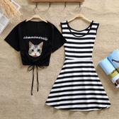 兩件式洋裝 連身裙女夏2020新款韓版學院風夏裝兩件套學生雪紡套裝裙子潮 寶貝計書