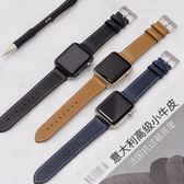 apple watch手錶帶  ROMISS 意大利小牛皮iwatch1/2/3錶帶AppleWatch蘋果手錶錶帶   酷動3CDF