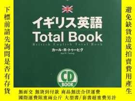 二手書博民逛書店イギリス英語 Total罕見BookY250964 カール・R・