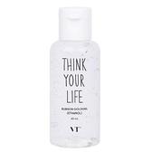 【南紡購物中心】韓國VT THINK YOUR LIFE 乾洗手液 60ml