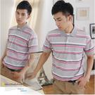 【大盤大】(P21873) 男士POLO衫 M號 條紋短袖上衣 口袋休閒衫 台灣製 寬鬆保羅衫 商務 戶外