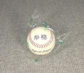「野球魂中壢店」--「華櫻」練習用球(BB931,1顆)