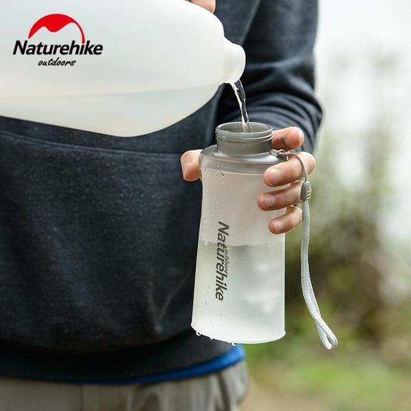 旅行壓縮可摺疊水壺硅膠全軟水瓶水袋大容量磨砂水杯男戶外便攜式 格蘭小鋪