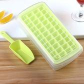 冰塊模具做冰自制帶蓋冰格家用制冰盒