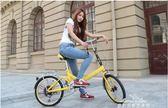 成人折疊自行車20寸單速變速減震學生車小型超輕便捷男女式代步車 開學季特惠igo