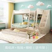子母床 實木高低床雙層床小戶型多功能組合床兒童上下床子母床拖床男女孩T