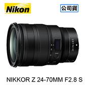 【原廠登錄送好禮】3C LiFe NIKON 尼康 NIKKOR Z 24-70mm F2.8 S 鏡頭 國祥公司貨