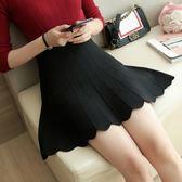 85折韓版新款女裝純色彈力針織裙短裙一步裙開學季