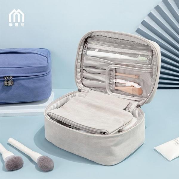 化妝包女便攜大容量ins風超火新款多功能簡約洗漱收納包旅行 至簡元素