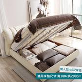 林氏木業現代奢華頭層牛皮雙人加大6尺掀床组R31