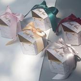大理石紋結婚糖盒25個婚慶喜糖盒抖音同款創意歐式小清新婚禮盒子禮盒