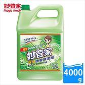 妙管家-地板清潔劑(加侖桶(田園馨香)4000g
