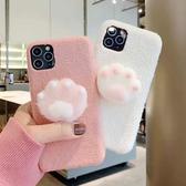 蘋果 iPhone11 Pro Max XR XS MAX iX i8+ i7+ 冬天萌貓爪 手機殼 毛絨 保護殼