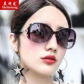 墨鏡 太陽眼鏡 太陽鏡新款墨鏡女韓版潮復古原宿風防紫外線圓臉眼睛女式眼鏡  歐萊爾藝術館