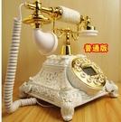 幸福居*有線固定仿古電話機歐式電話機創意複古電話辦公座機家用5(主圖款)
