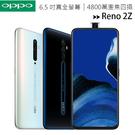 OPPO Reno2 Z(8G/128G)6.5吋全球首款前後鏡頭都能影片虛化的升降鏡頭手機◆首購送PAPAGO C1藍牙耳機