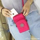 新款韓版手機包女斜背包手機袋掛脖手腕裝零錢包迷你小包包豎 交換禮物