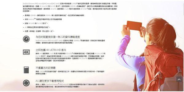 SanDisk 32GB 32G microSDHC【Extreme Pro 100MB/s】microSD SD SDHC UHS 4K U3 C10 V30 A1 SDSQXCG-032G 手機記憶卡
