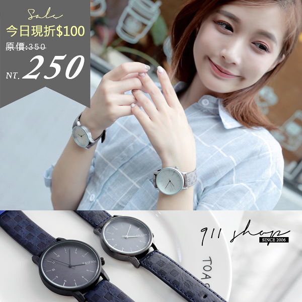 Maroon.香港FEIFAN。百搭簡約方格皮革錶帶手錶/情侶對錶【ta545】*911 SHOP*