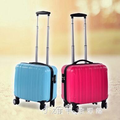 現貨 18吋拉桿箱小型行李箱18寸小清新拉桿箱萬向輪19寸旅行箱小密碼箱迷你登 【全館免運】