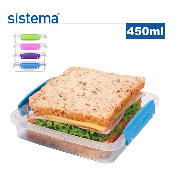 【sistema】紐西蘭進口to go系列三明治吐司保鮮盒450ml(顏色隨機)