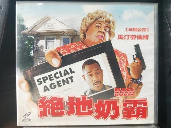 挖寶二手片-V02-085-正版VCD-電影【絕地奶霸1】-馬汀勞倫斯(直購價)