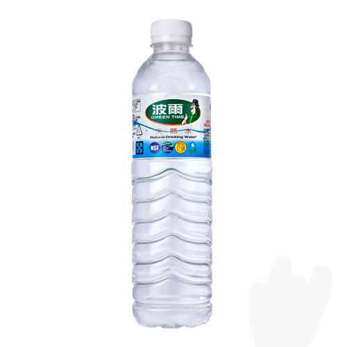 波爾天然水600ml【愛買】