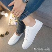 春季男鞋小白鞋新款韓版潮流透氣白色板鞋男生潮鞋百搭休閒鞋 晴天時尚