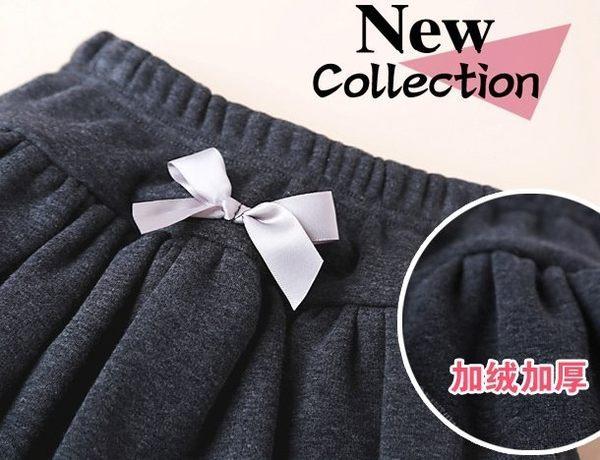 韓版《波浪點點款》加絨~百搭褲裙 裙褲
