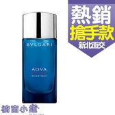 BVLGARI 寶格麗 勁藍水能量男性淡香水 30ml