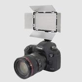 攝像燈單眼相機led拍照補光燈婚慶攝影燈常亮燈光    汪喵百貨