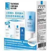 理膚寶水全日長效玻尿酸修護保濕乳50ml清爽型 送價值675元贈品